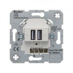 USB – розетка для подзарядки (белый)