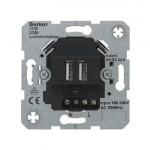 USB – розетка для подзарядки (черный)